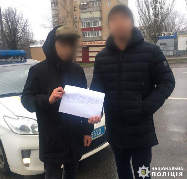 15-річний хлопець втік з дому, щоб подор…