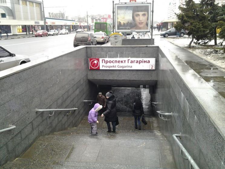 Харьковская подземка отдаст почти 14 млн…