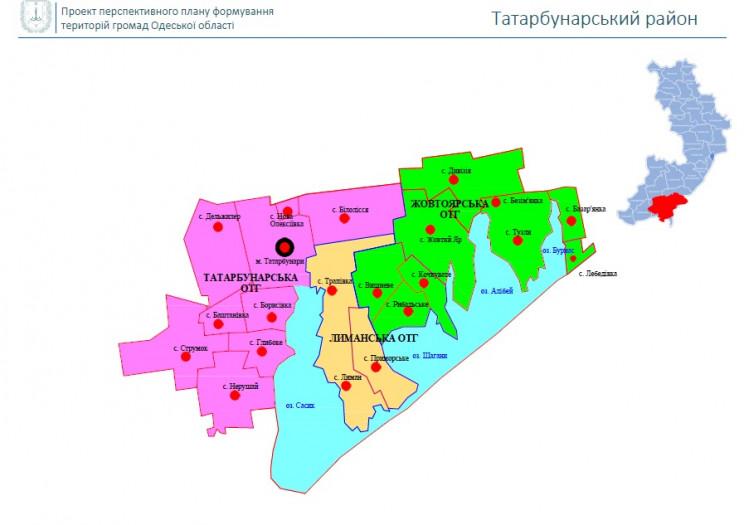 Жителі Тузлівської ОТГ виступили проти в…