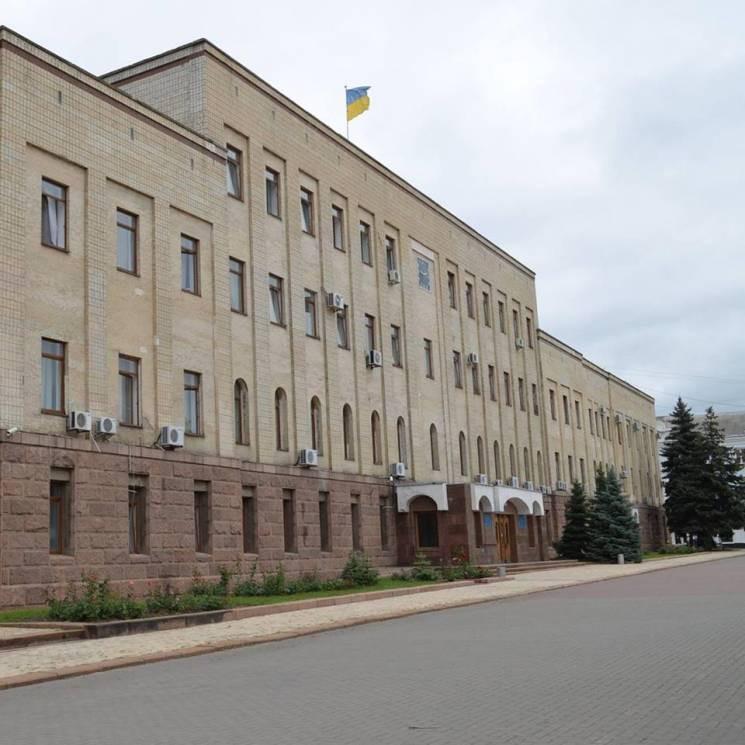 В ОГА Кропивнитчины уволили руководителе…