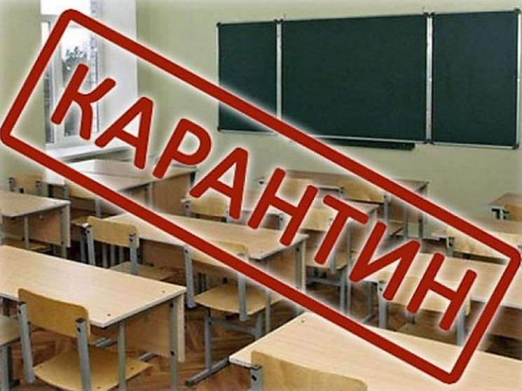 В Днепре на две недели все школы закрыли…