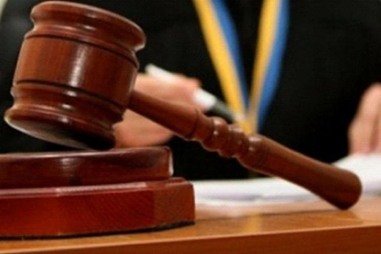 Чемеровецький суд визначив занадто м'яке…
