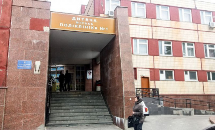 Детскую поликлинику и больницу в Кропивн…