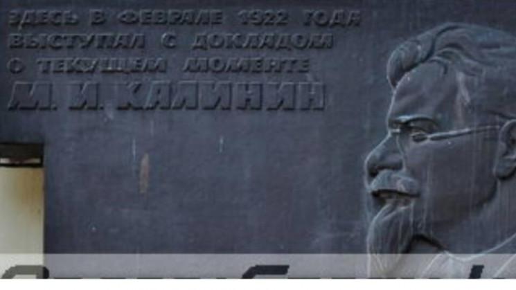 """В Одесі демонтували меморіальну дошку """"в…"""
