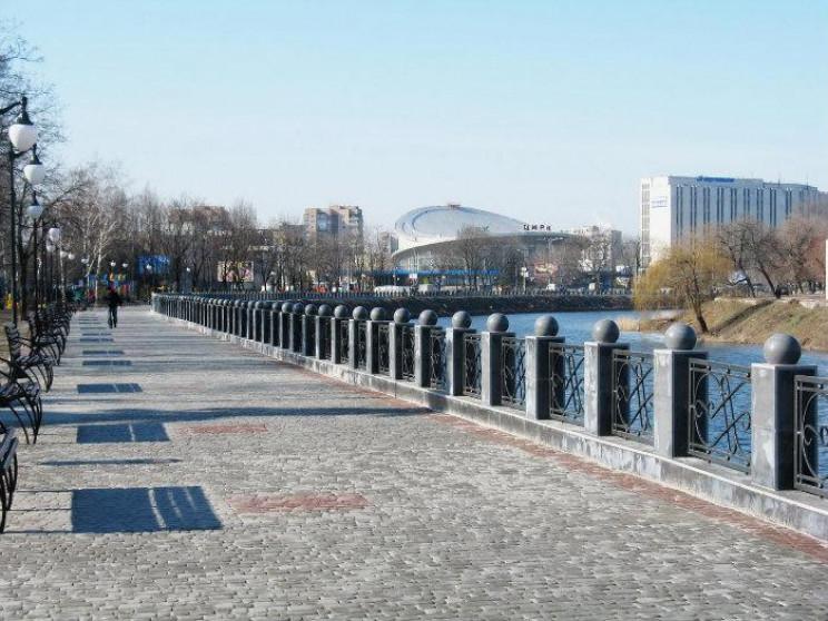Харків'янин просить відокремити набережн…