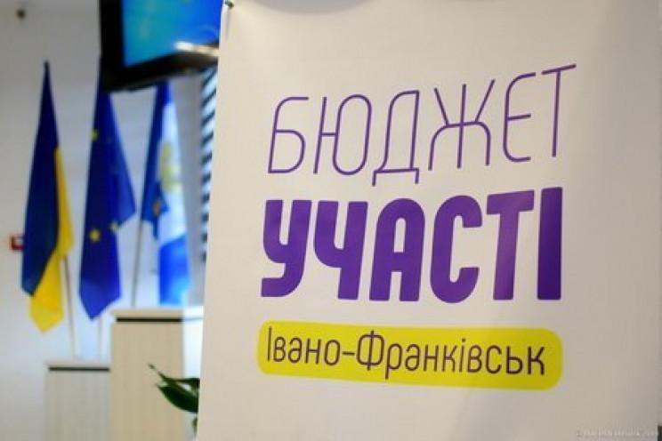 """У Франківську стартує """"Бюджет участі 202…"""