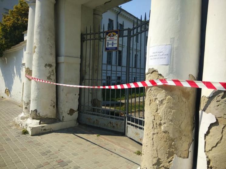 Здание бывшей школы борьбы имени Шемякин…