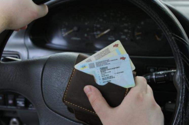 Українці зможуть відновити водійські пра…