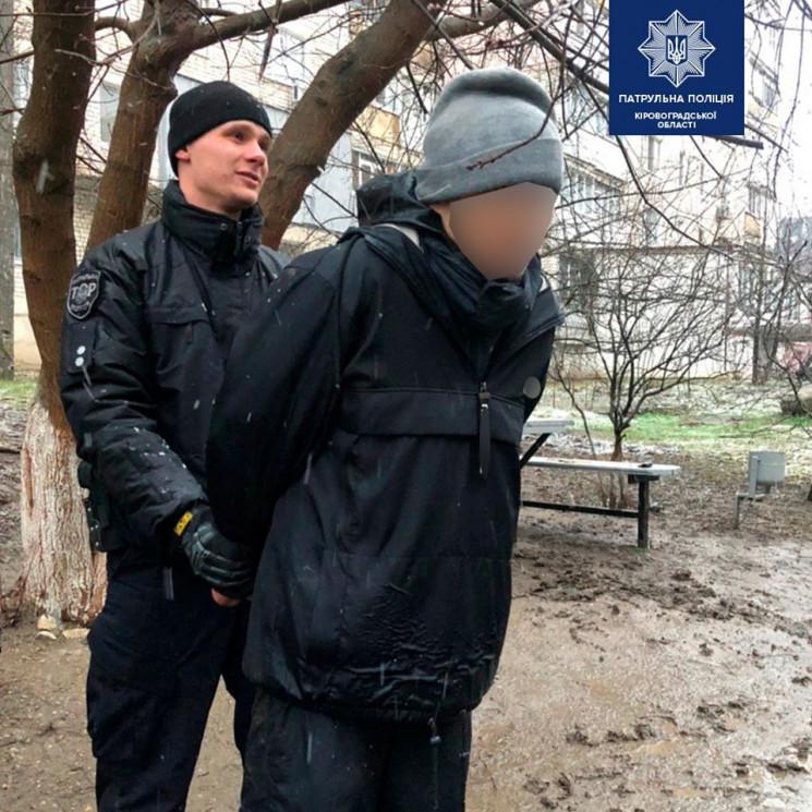 В Кропивницком полиция нашла у прохожего…