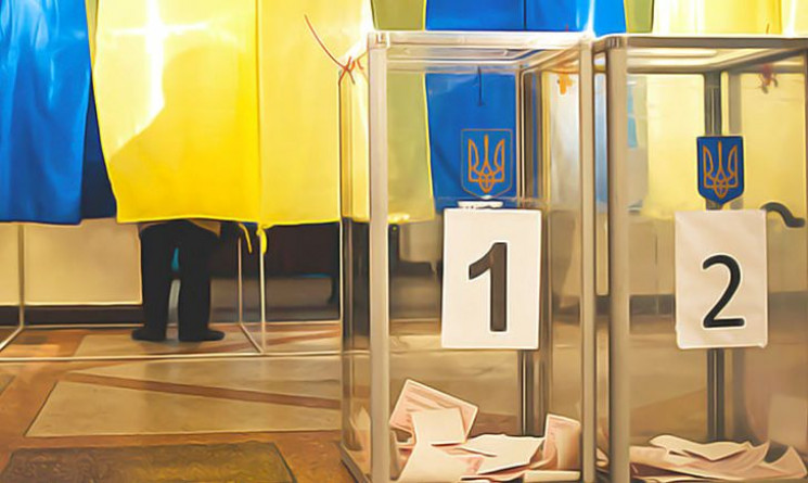 ЦВК зареєструвала чотирьох кандидатів у…