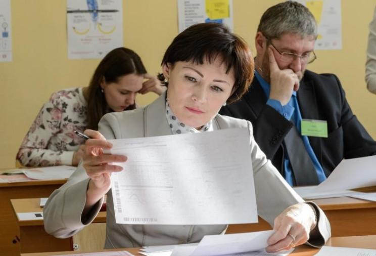 Как на Днепропетровщине учителя будут сд…