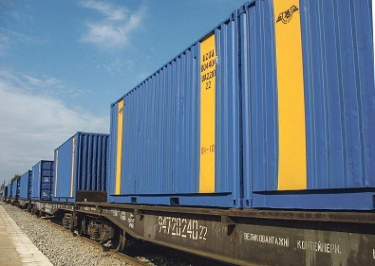 Одеська залізниця відправила до Роттерда…
