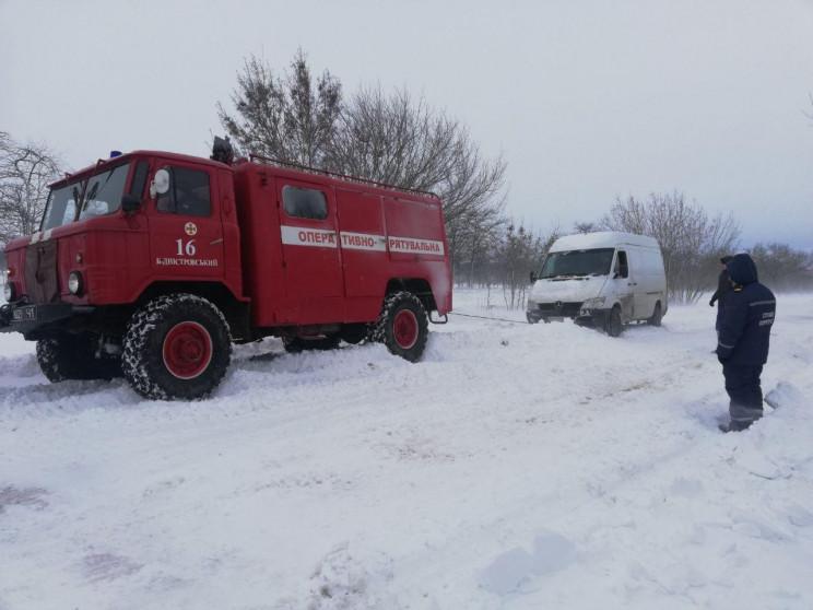 На Одещині рятувальники за добу вилучили…