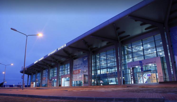Харьковский аэропорт увеличил пассажироо…