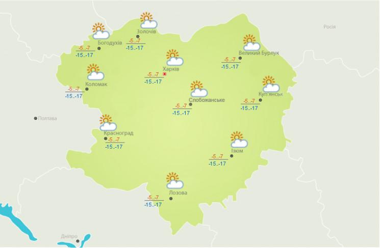 На Харківщині вдарять сильні морози…