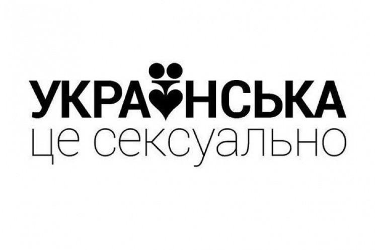 Як добре ви знаєте українську мову: Слів…