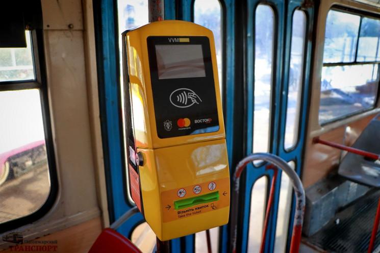 В Одессе за проезд в трамвае можно рассч…