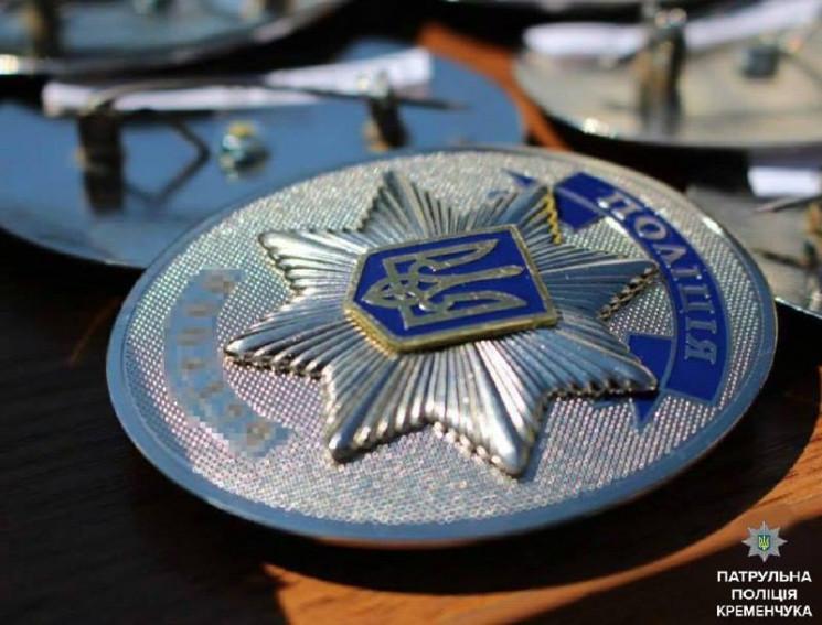 На Полтавщині поліцейські затримали двох…
