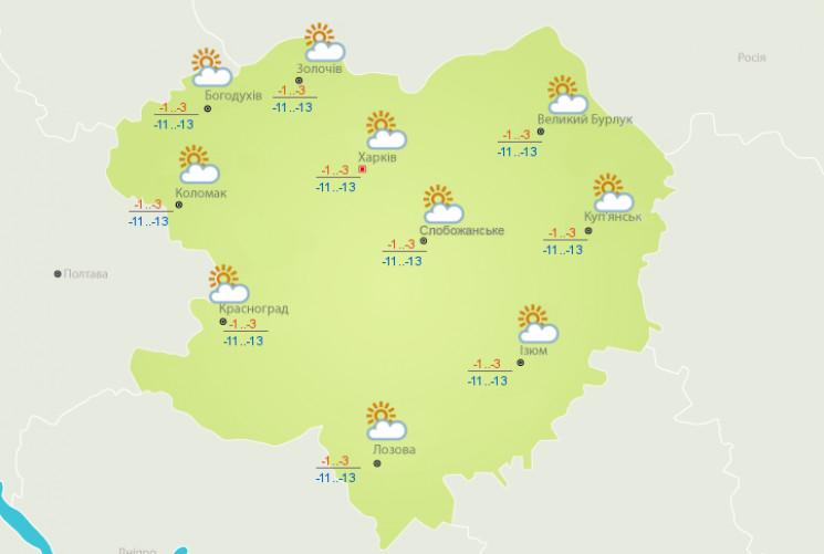 В Харькове ожидается морозный понедельни…