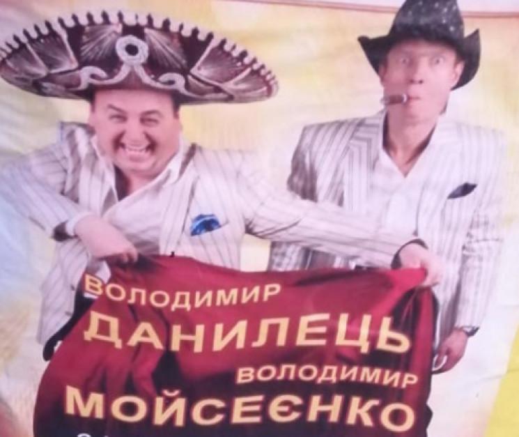 В Александровке просят власти отменить г…