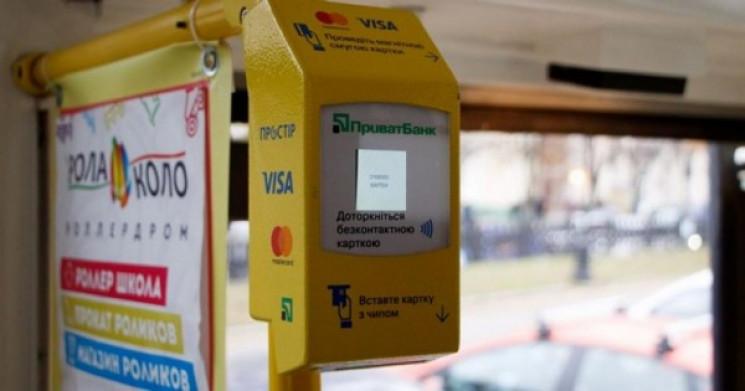 З трамваїв Дніпра прибирають термінали д…
