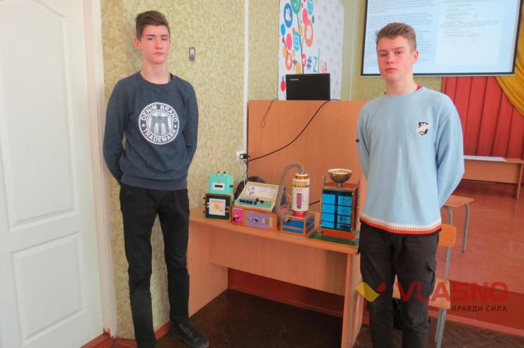 Двоє школярів з Ладижина винайшли пристр…
