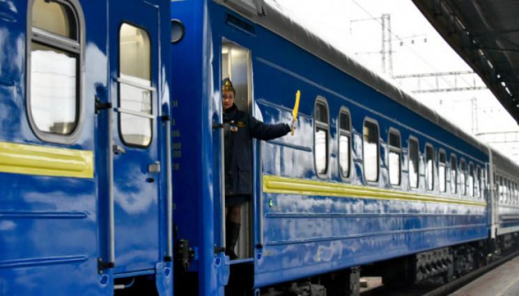 """К 8 марта """"Украинская железная дорога"""" н…"""