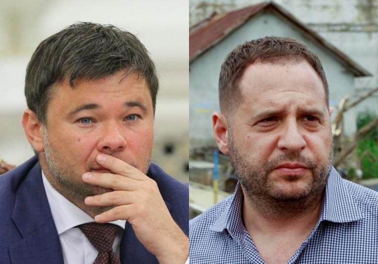 Зеленський звільнив Богдана і призначив…