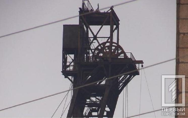 В Кривом Роге на шахте горняку проводили…