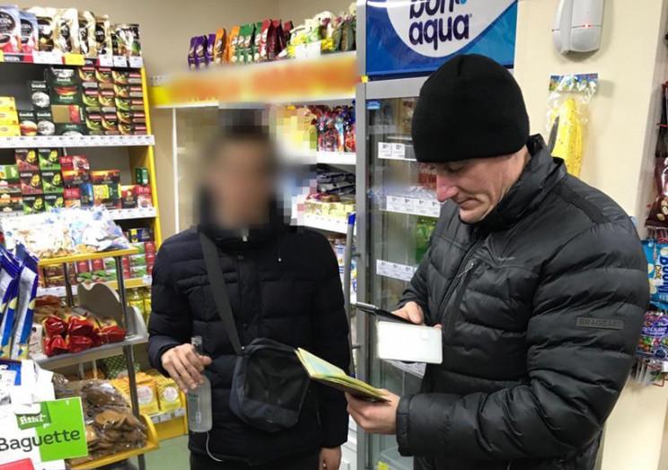 У Херсоні продавчиня сплатила штраф за п…