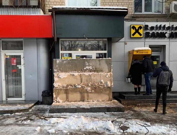 Филатов рассказал, почему завалили бетон…