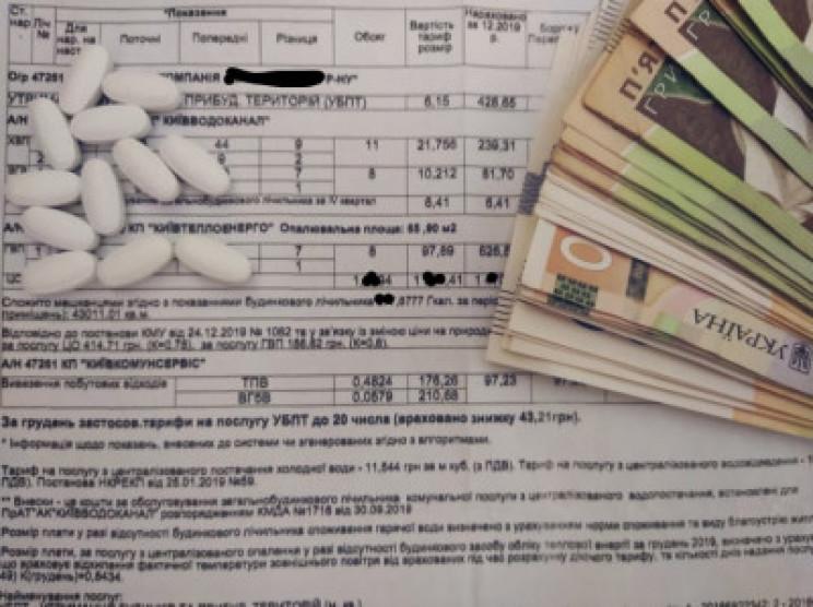 Киевлян уверяют, что рост сумм в платежк…