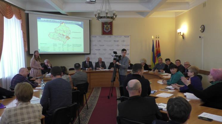 В Кропивницком главы общин поддержали об…