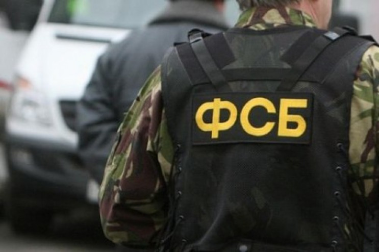 """""""Я у базі даних ФСБ"""": Ексдисидент просит…"""