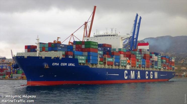 До Одеси прямує контейнеровоз з Китаю: П…