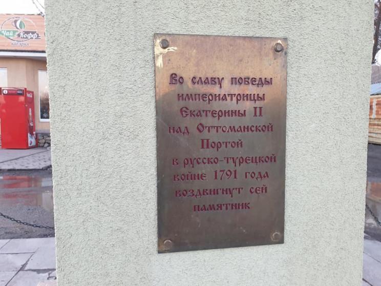 В селе Шаргородского района стоит памятн…