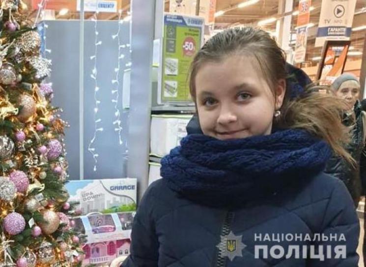 У Ладижині зникла 13-річна дівчинка…