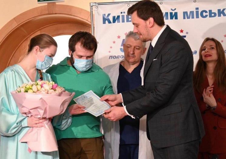 У Києві запрацювало єМалятко…