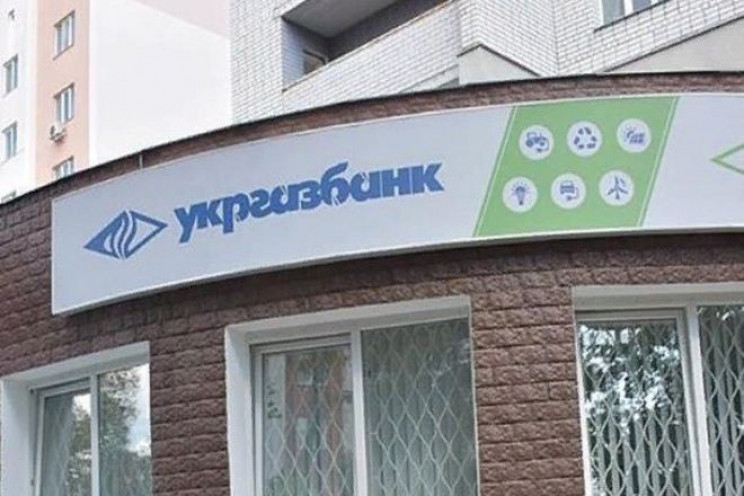 Українці розмістили 2,4 млрд грн наекол…