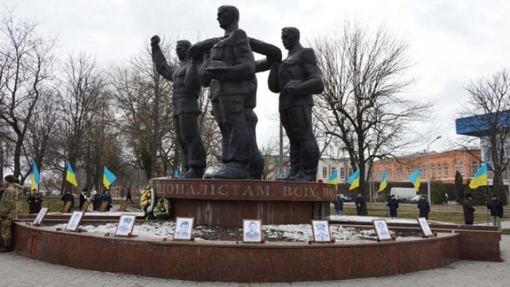 У Кропивницькому вшанують пам'ять учасни…
