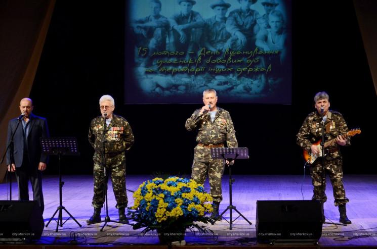 У Харкові вшановували ветеранів Афганіст…