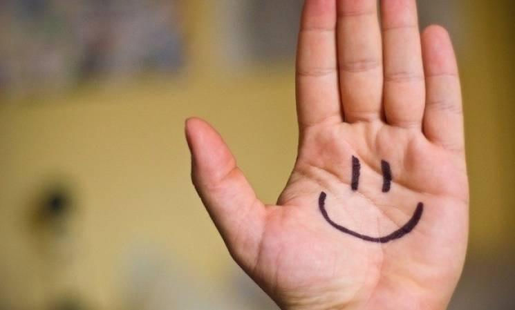 День спонтанного проявления доброты: Что…