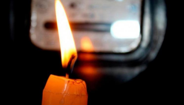Коли у Сумах знову відключать світло…