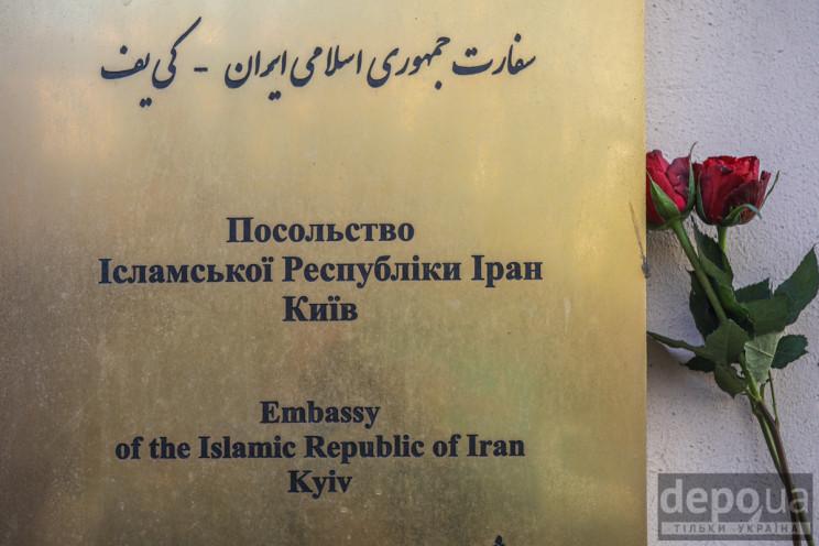 Под Посольством Ирана почтили память жер…