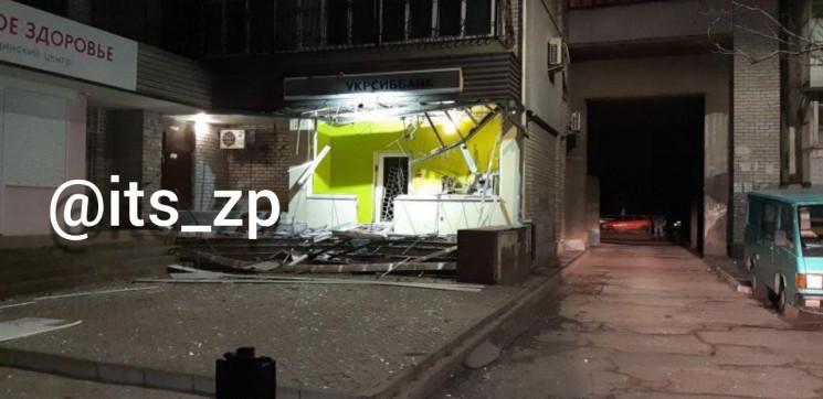 В Запорожье ночью взорвали банкомат…