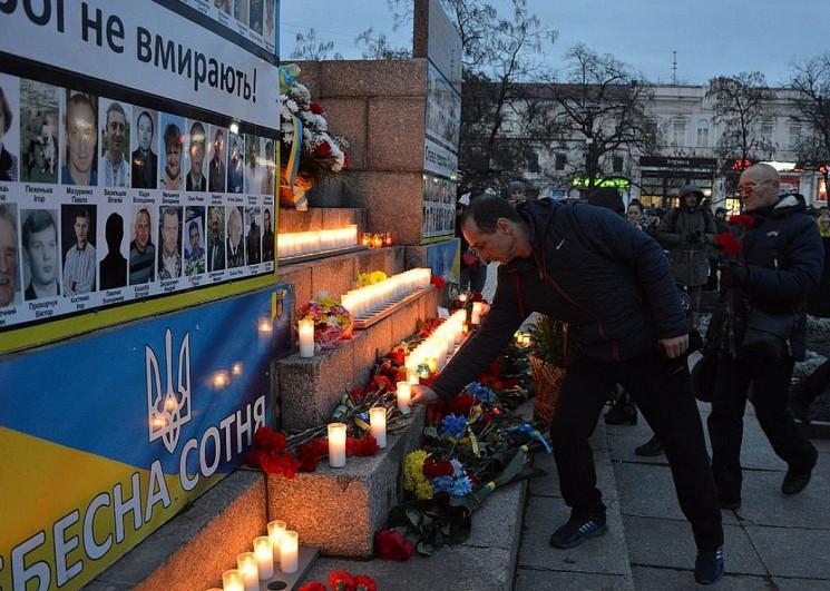 У Кропивницькому вшанують пам'ять Героїв…
