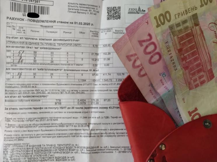 Платежка без тормозов: Как киевлянам нак…