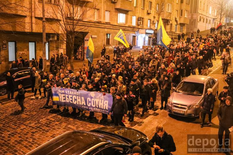 Як у Києві вшановували Небесну сотню…