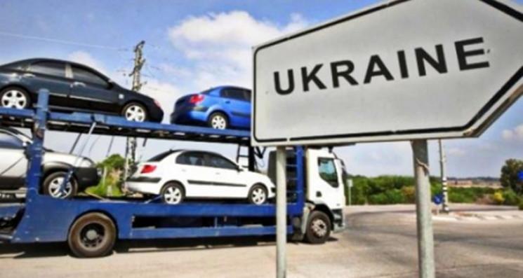 """В Україні розмитнення """"євроблях"""" хочуть…"""