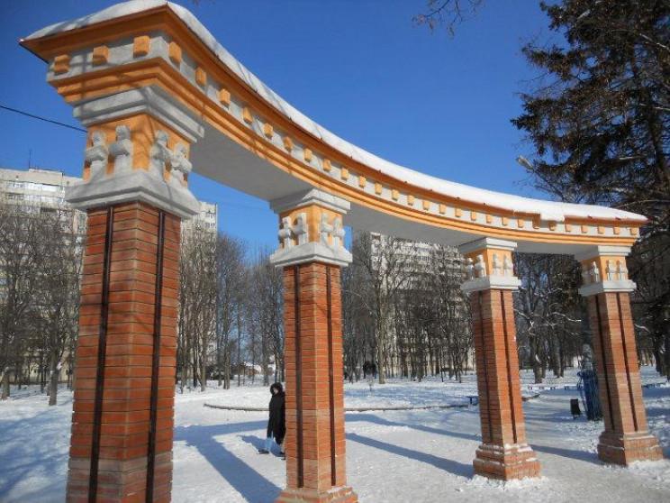 У Харкові декомунізують парк…